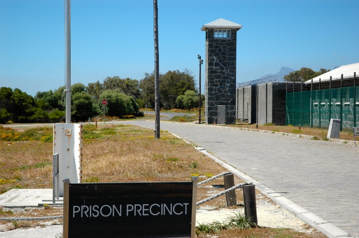 Maximum Security prison block
